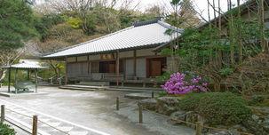 明月院 (鎌倉)
