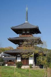 法起寺 (奈良 斑鳩町)