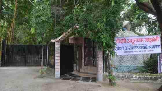Osho Amritdham, Jabalpur (網路)